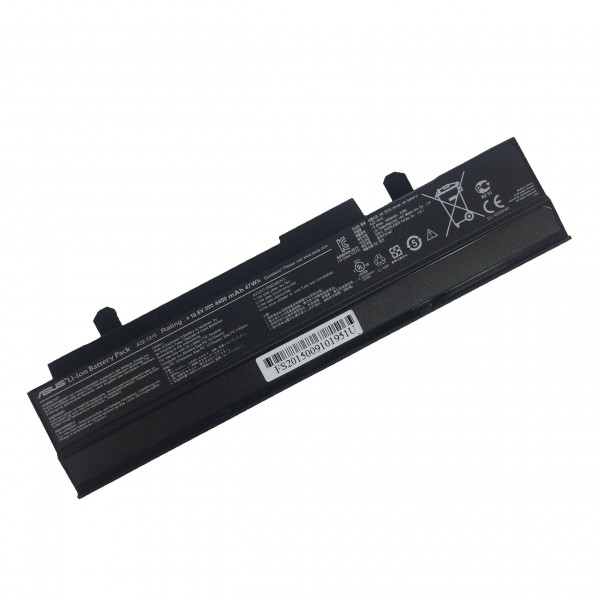 Original baterija Asus A32-1015, Eee PC 1015, 1015...