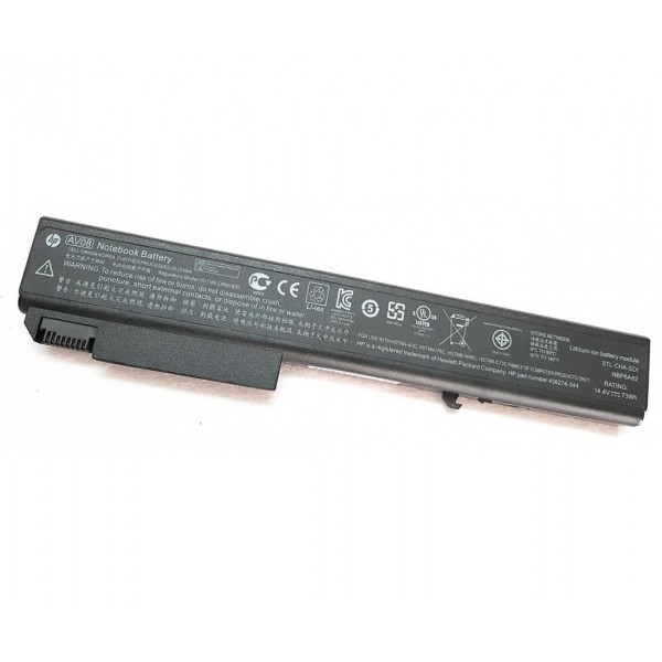 Original baterija HP AV08, AV08XL, EliteBook 8530p...
